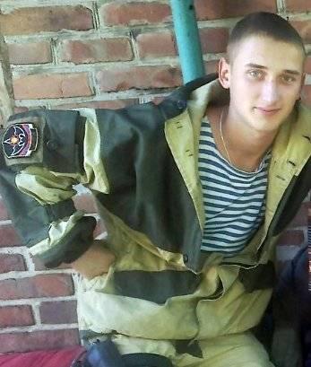 Снайпер ВСУ ликвидировал террориста