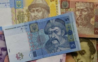 Бумажные деньги номиналом 1, 2, 5 и 10 гривен будут заменены монетами