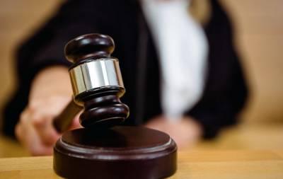 На Донетчине осталось неизменным решение суда об отмене тендера на 5,7 млн. грн.