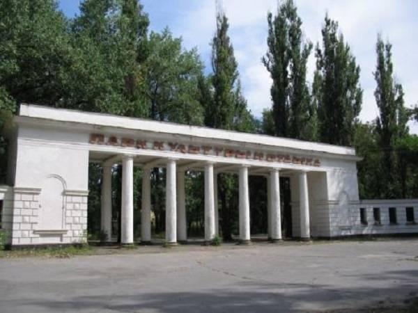 В Рубежном планируют провести реконструкцию городского Парка отдыха