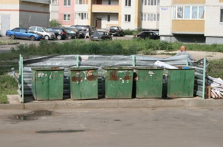Коммунальное предприятие «Северодонецьккомунсервис» доводит до потребителей информацию о намерении изменить тариф на вывоз твердых бытовых отходов в г. Северодонецк