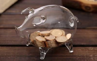 прозрачный бюджет