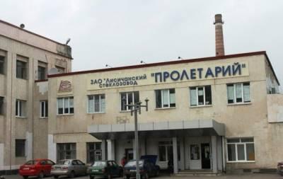 На Луганщине возрождают «Лисичанский стекольный завод»