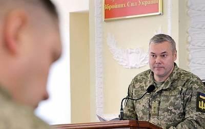 Глав Донецкой и Луганской ОВГА по вопросам безопасности подчинили Объединенному оперативному штабу