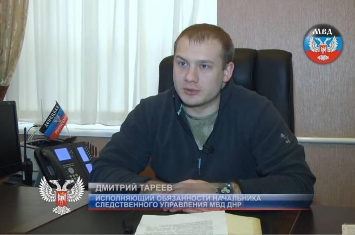 ВМакеевке «полицейские» убили 18-летнего молодого человека