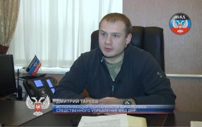 Вопрос замяли: в Донецке: