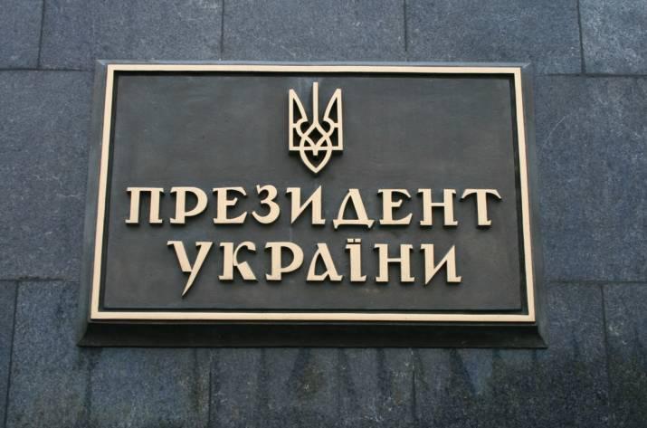 Кого видят президентом на востоке Украины?