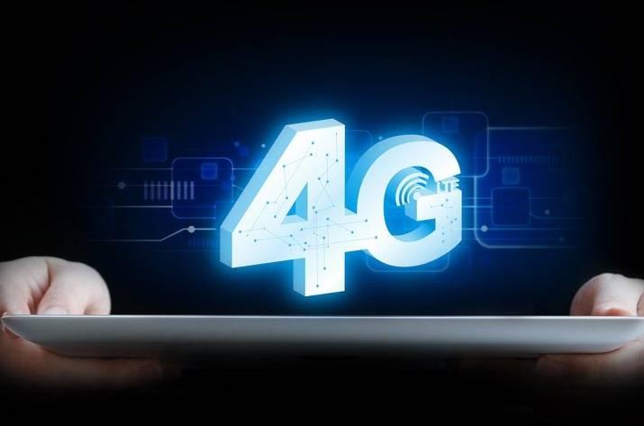 Список комбинаций для проверки готовности SIM-карты и телефона к 4G