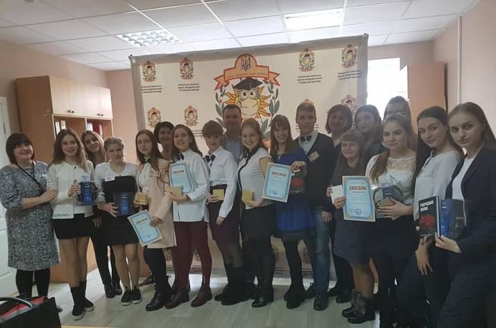Молодь - майбутнє Луганської та Донецької областей