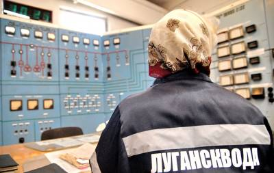 «Чиновников» «Луганскводы» обвинили в краже 135 тысяч рублей