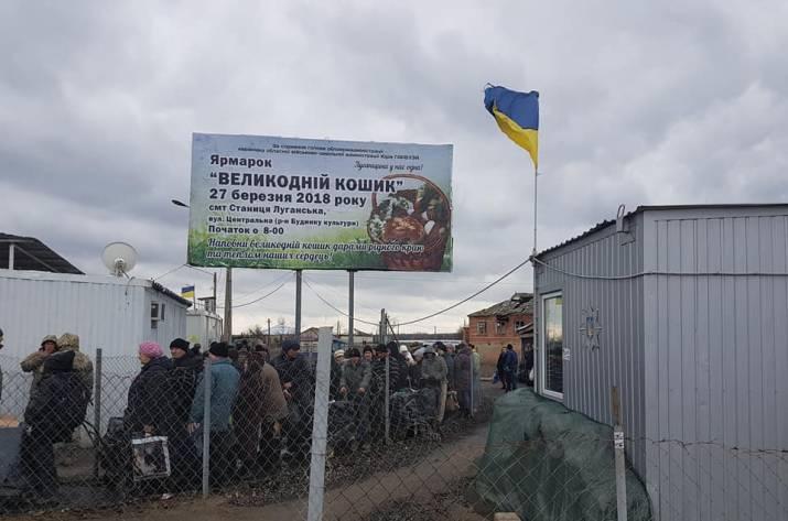На Донбассе уже в ближайшее время может появится современный КПВВ