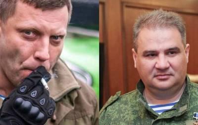 Захарченко и Тимофеев придумали новую схему