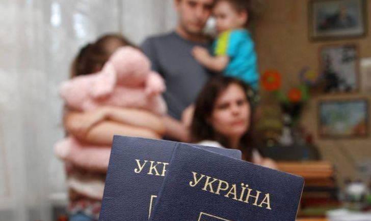 Права переселенцев при проверке фактического места проживания