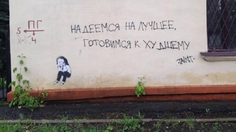 Журналист: сторонники «русского мира» разочаровались в «ЛДНР» и уезжают в Россию