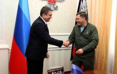 Пасечник и Захарченко