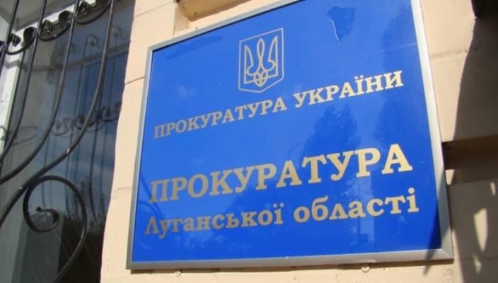 Прокуратура Луганской области взяла на контроль ход расследования уголовного производства по факту террористического акта, во время которого погибло четверо гражданских лиц вблизи линии соприкосновени