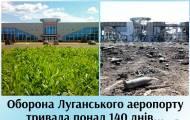До річниці початку АТО та оборони Луганського аеропорту: як це було