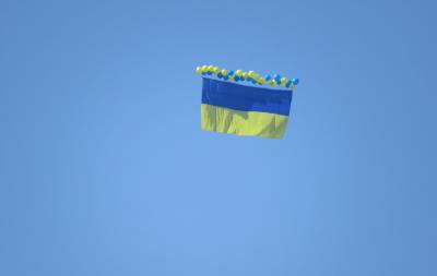 Над Донецком реет украинский флаг (фото)