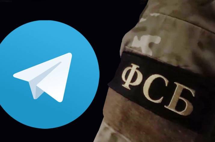 В России начата блокировка Telegram