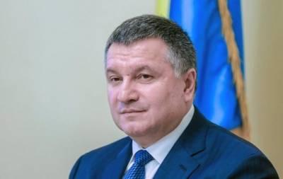 Аваков хочет принять законы «о коллаборантах» и амнистии