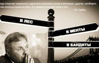 Интервью руководителя Луганской области Гарбуза