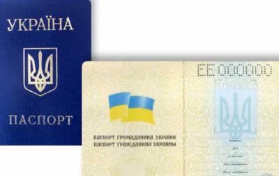 В Лисичанске прекратили прием документов на вклеивание фотографии в паспорт