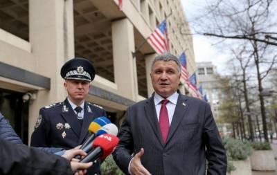 Глава МВД Арсен Аваков встретился с директором ФБР Кристофером Реем