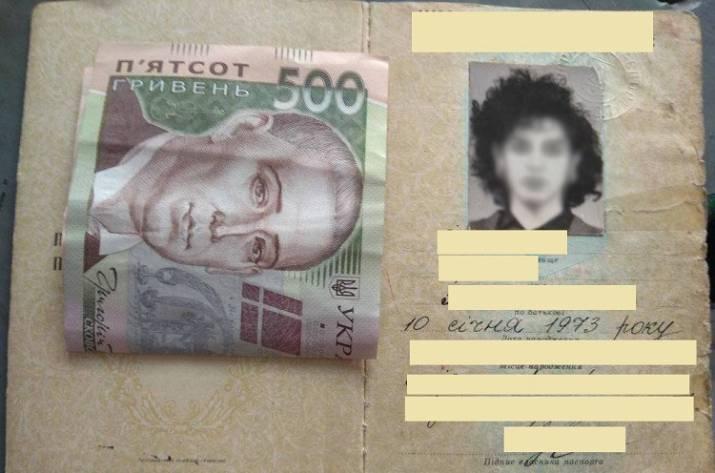 НаДонетчине через линию разграничения пытались провезти валюту