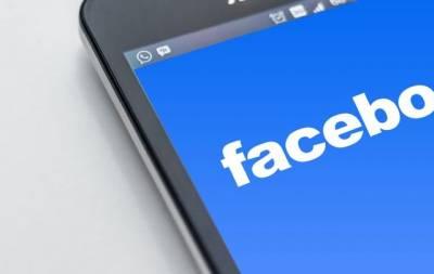 В России могут рассмотреть вопрос о блокировке Facebook