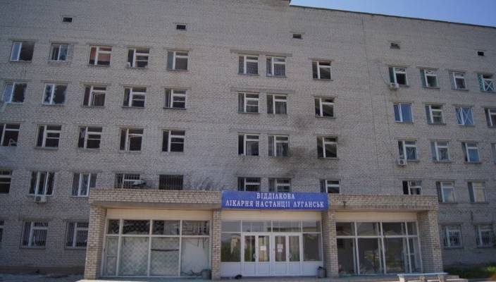В Луганске закрывают самую новую в городе больницу