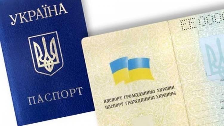 Вгосударстве Украина  прописку впаспорте поменяют  онлайн-регистрацией