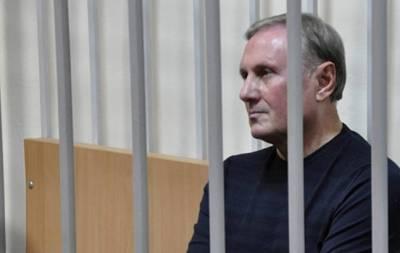 Экс-руководитель фракции Партии регионов в парламенте Александр Ефремов в интервью