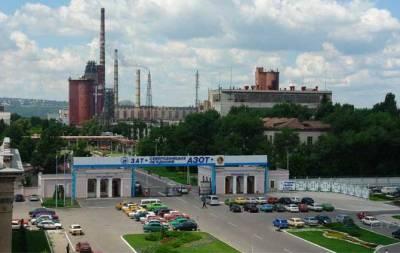 На Луганщине вскоре вновь заработает Северодонецкий «Азот»
