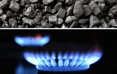 Эксперт рассказал, когда Украина сможет отказаться от угля и газа