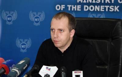 В Донецке задержали Семена Кузьменко