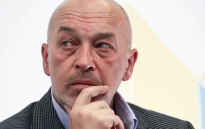 Тука рассказал, стоит ли ждать обострения на Донбассе