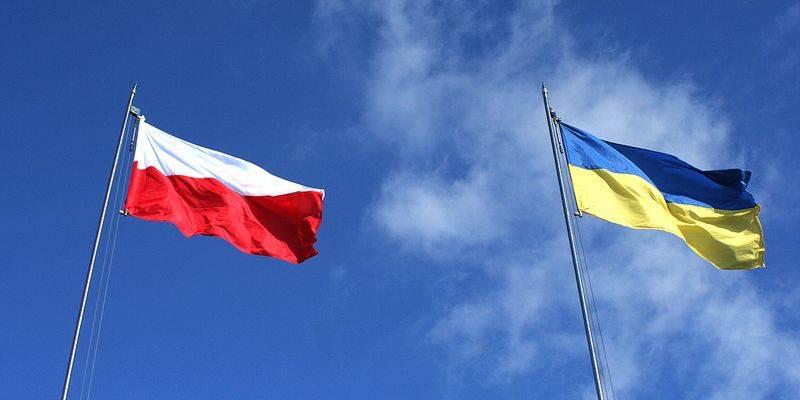украинско-польская комиссия