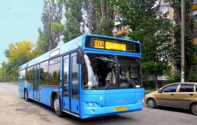 Изменение автобусных маршрутов в Рубежном: актуальная информация