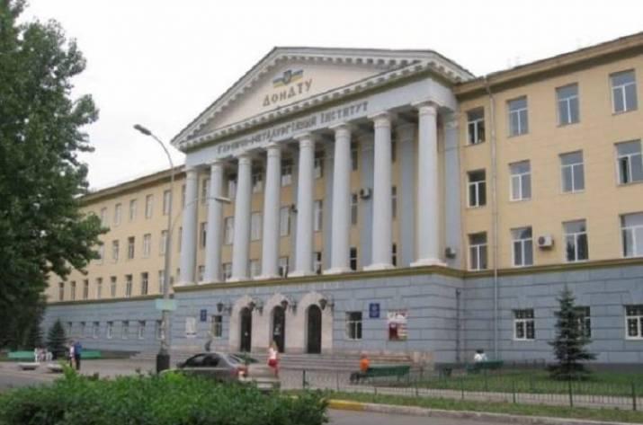 Кабмин утвердил соединение двух вузов-переселенцев на Луганщине