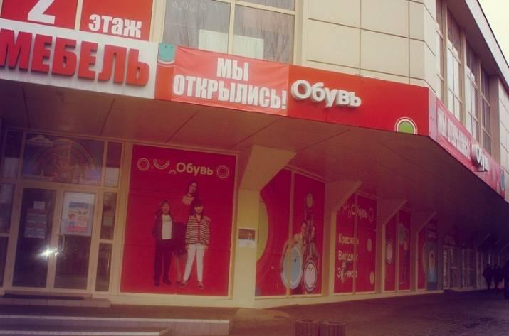 В Донецке, Макеевке и Горловке массово закрываются магазины