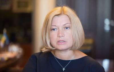 Геращенко: Любые выборы на Донбассе будут ничтожными