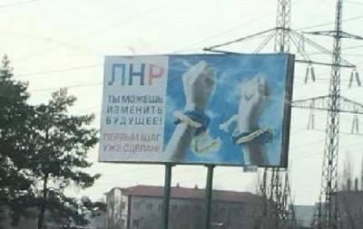 На оккупированной территории Луганской области оккупанты активно и регулярно проводят массовую пропаганду, направленную на недопущение прекращения боевых действий, ненависть к Украине, разжигание идео