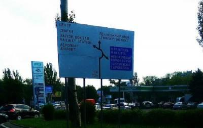В Донецке нет бензина на заправках