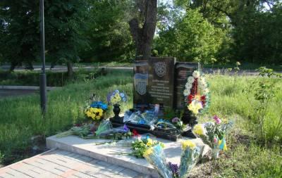 В Рубежном почтили память погибших украинских воинов (фото)