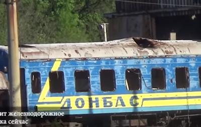 Как выглядит железнодорожное депо Донецка сейчас (видео)