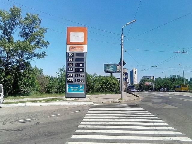 Где купить бензин в Донецке