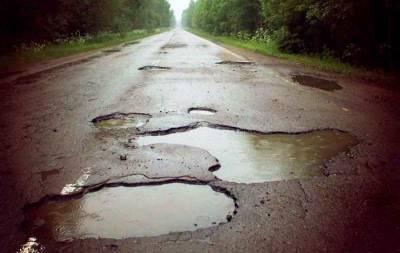 Украина занимает 130 место из 137 в мировом рейтинге качества дорог.