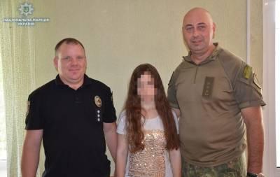 На Луганщине нашли пропавшую девочку, которая 2 июня текущего года сбежала от матери из г. Александрии Кировоградской области.