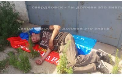 В ОРЛО пьяный мужчина украл флаг