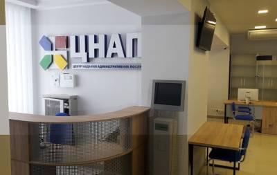 Административные услуги стали доступнее для жителей Луганщины